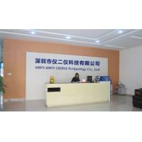 SHEN ZHEN YIERYI Technology Co., Ltd