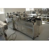 600Kg Disposable Products Machines Aluminum Cover For 19