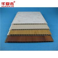 Waterproof Strip PVC Ceiling Panels For Residential 1.5kg/sqm Manufactures