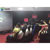 Amazing Design 7D Movie Theater With 12 Special Effects / Shooting Game Manufactures