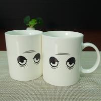 White porcelain wake up heat sensitive color changing mugs drinking Manufactures