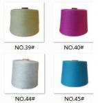 close virgin spun polyester yarn dope dyed,16S/1,ring spinning Manufactures
