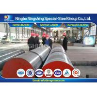 DIN 1.2713 Hot Work Tool Steel Forged Round Bar Machined Surface For Pressure Plates Manufactures