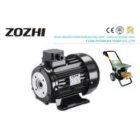 China Car Washing Equipment Hollow Shaft Motor HS132M2-4 11KW Durable Induction on sale