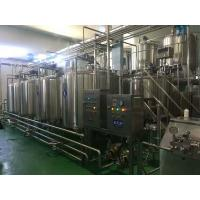 Full Automatic Dairy Milk Production Line Plant With Touch Screen PLC Controlling Manufactures