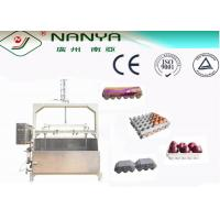 Semi-automatic Pulp Moulding Machinery Making  Egg-tray / Fruit-tray / 400pcs/h Manufactures