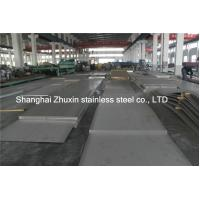 Hairline 22mm AISI Hot Rolled Stainless Steel Plate , 3000mm Stainless Steel Sheet Manufactures