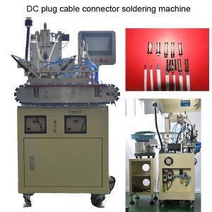 China DC Jack Connector TV Plug Auto Wire Soldering Machine 2000pcs/H wholesale