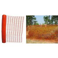 Safety Fence UTSF Manufactures