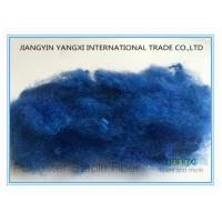 Royal Blue Color Polyester Fiber Flame Retardant 1.5 D For Absorbing Panels Manufactures