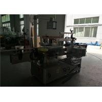 Double Sided Round / Square / Flat Plastic Bottle Labeling Machine , Automatic Bottle Label Applicator Manufactures