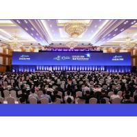 Conference Large Screens P2.6 Indoor Advertising Led Displays For China IT Summit Manufactures