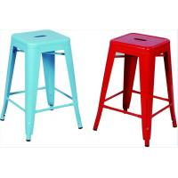 sell stacking stool,outdoor stool,event chair,leisure chair,#MR1210 Manufactures