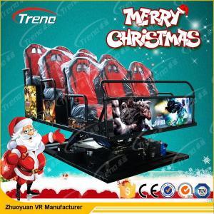China 6-12 Seats 9D Virtual Reality Simulator 3DM Glasses 5D 7D Cinema For Theme Park on sale