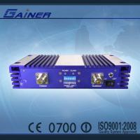 China 15dBm WCDMA GSM 3G Signal Amplifier/Booster/Repeater with DIP on sale
