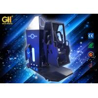 Electric Motion System Virtual Reality Simulator For Movie Theater , Supermarket Manufactures