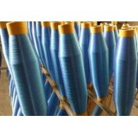 Colored 100% Ring Spun Polyester Yarn ,Dope Dyed Yarn 30s/1 Manufactures