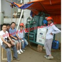 China Onsite Training Transformer Oil Purification Plant, Vacuum Insulation Oil Purifier System, Insulator Oil Clean solutions on sale