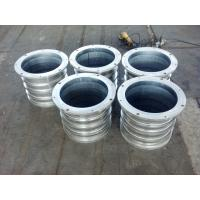 Pressure screen basket for paper making machine Manufactures