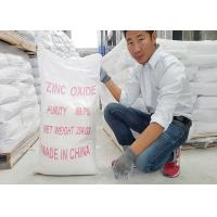 Natural Zinc Oxide Powder For Arrester Dedicated , High Purity ZnO CAS No. 1314-13-2 Manufactures