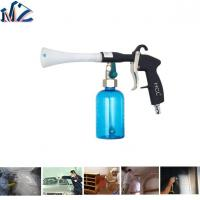 Buy cheap Air Washing Gun for cleaning BT001 high quality aluminum cast copper inside from wholesalers