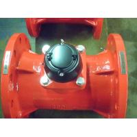 Quality Dry Dial Flanged Woltman Hot Water Meter Remote Reading DN200 Large Flow Capacity for sale
