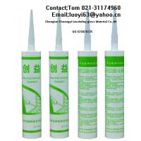Buy cheap silicone sealant from wholesalers