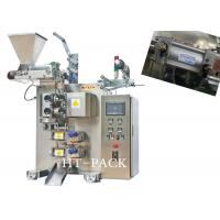 Coffee / Pesticide / Drug Granule Packing Machine With Center Side Sealed Manufactures