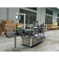 CE Glass Bottle Labeling Machine , Sticker Front And Back Labelling Machines For Round Glass Bottles Manufactures