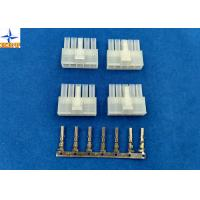 PCB Board Single Row Wire To Wire Connectors 4.20mm Pitch 2~5 Circuits Manufactures