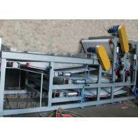 Steel Sludge Dewatering Machine , Sludge Press Machine For Waste Paper Recycling Manufactures