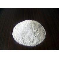 Silicon Dioxide Paint Matting Agent High Pore Volume 1.8-2.0 ml/g Used For Printing Inks Manufactures