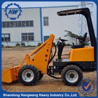 Buy cheap Best Manufacture Cheap Price Mini Front End Loaders For Sale from wholesalers