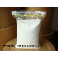 White Powder 99% Purity Oxandrolone Oral Anabolic Steroids Anavar For Gain Muscle CAS 53-39-4 Manufactures