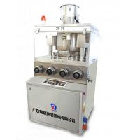 China Double Layer Rotary Tablet Compression Machine With Pressure Overload Protection Device on sale