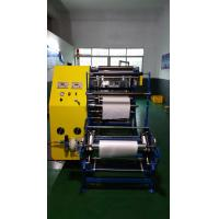 High Performance Non Woven Mask Making Machine 70 / Minute For Pearly Membrane Silk Cloth Mask Manufactures