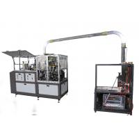 One Side Paper Cup Forming Machine / Stable Disposable Coffee Cups Machine Manufactures