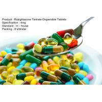 China Rosiglitazone Tartrate Dispersible Tablets 4mg Oral Medications on sale