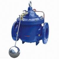 100X Remote Control Floating Valve, Easy Installation Manufactures