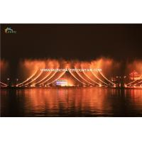 3D Nozzles Dancing Music  Floating Water Fountains For Big Artifical Lake Manufactures