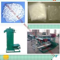 Quality dehydration rate 99% failure rate lower pet flake plastic dewatering machine for sale