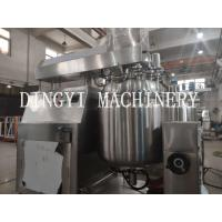 Continuous Operating Cosmetic Cream Mixing Machine / Industrial Emulsifying Mixer Manufactures