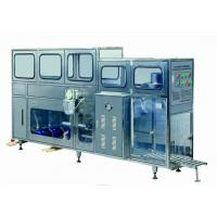 China Bottling machine, bottle washing, filling and capping machine on sale