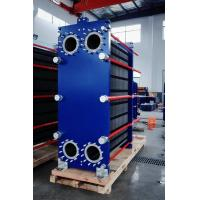 China Hastelloy Alloy Gasketed Plate Heat Exchanger Chemical Industry Acid Processing on sale