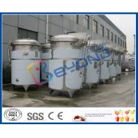 SUS304 / SUS316L Stainless Steel Extraction Tank With Dimple Pad Jacket Manufactures