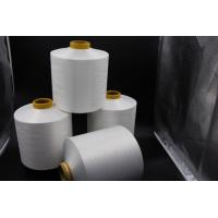 Fully Drawn Polyester DTY Yarn For Weaving / Knitting 250D/96F , Drawn Texturing Yarn Manufactures