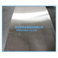 China 2017 molybdenum sheet for sapphire crystal furnace Mo sheet ASTM B386 on sale