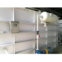 Buy cheap Combination Flotation Wastewater Treatment Equipment Capacity 3 M3 / H PP from wholesalers