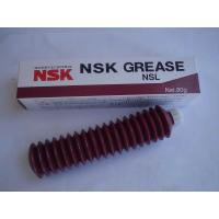 YAMAHA NSK NSL K48-M3856-001 GREASE Manufactures
