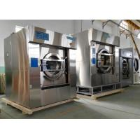 China 130kg Big Size Hotel Laundry Equipment , High Performance Industrial Washing Machine on sale